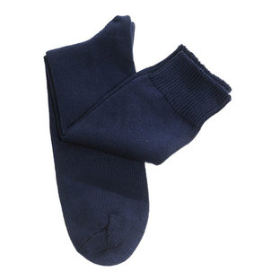 Mens Navy Cotton Supersize Socks [Size: 17 - 21]